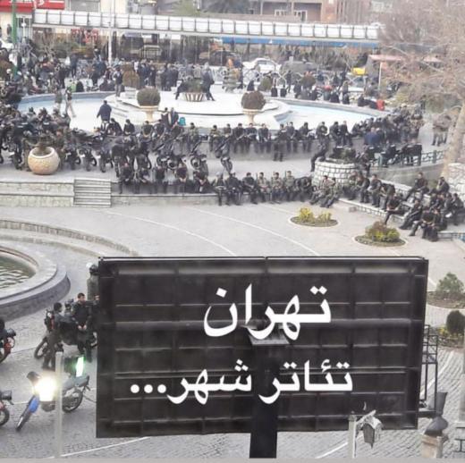 tehran_12th.jpg